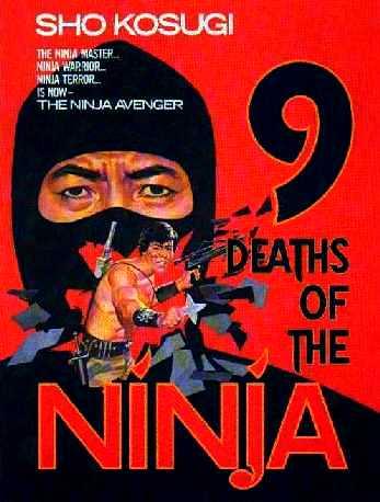 9 смертей ниндзя